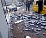 국가단위 대형재난대응 첫 훈련…지진·화재대비