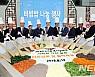 인천공항 '사회적 가치 실현 사업' 본격 시동