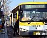 광주시, 버스도착안내단말기 확대 운영