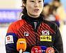 컬링 김민정·김경두 부녀, 재심 청구…