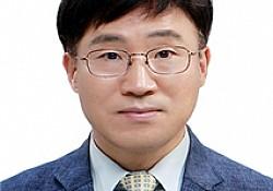 이정 신임 한국은행 광주전남본부장 임명