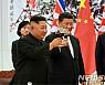 [국제 핫이슈]김정은 3차 방중…북중관계·경제에 초점