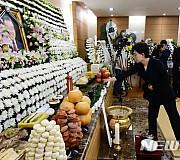 김종필 전 총리 빈소 조문하는 최연혜 의원