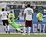 대한민국, 멕시코전 전반 26분 페널티킥 선제골 헌납
