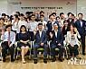 SK㈜ C&C, 장애인 ICT 전문가 육성프로그램 '씨앗' 수료식