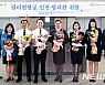 인천공항, 필리핀 팔라완 직항노선 개설