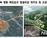 영동 레인보우 힐링타운·홍성 내포첨단산단, 투자선도지구 지정