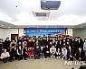 대한체육회, 스포츠7330봉사단 5기 발대식 개최