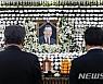 평화와 정의, JP 무궁화장 추서 놓고 '이견'