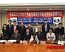 전남산 건강식품 중국서 인기 … 600만 달러 M0U