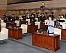 제7대 광주시의회 의원 발의 조례 빛났다