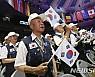 남북 통일농구, 7월 4~5일 평양에서 4게임