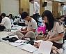 법사랑위원 해남지구, 청소년글쓰기 대회 '성황'
