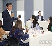 특강하는 라승용 농촌진흥청장