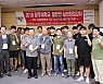 광주대 창업지원단, 2018년 실전 창업강좌 성료