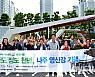 [광주소식]기아차 광주공장, 6일까지 '주민 초청 생생 문화기행'