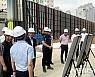 [광주소식]LH 광주전남본부 아파트 건설현장 재난안전 점검