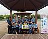 광양경찰, 청소년 동행 프로젝트'단비'실시