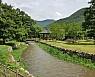 영광 앵곡천 전국 아름다운 소하천 최우수상