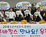 전남농협, 농촌에서 여름휴가 보내기 캠페인
