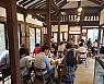 주민이 만드는 행복한 '청수정 카페' 문전성시