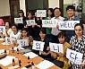 [광주소식]광산구, 외국인주민 민원 통역서비스 등