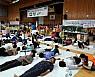 한들농협·수완병원 강진서 의료봉사활동