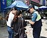 서부경찰서, 'QR코드 명함' 확대 시행
