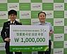 초록우산 광주본부 '환아지원 하루淚' 캠페인