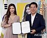 영화배우 김규리, 전남국제수묵비엔날레 홍보대사 위촉