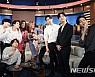 GOT7, 미국 토크쇼 '굿데이 뉴욕'서 집중 조명