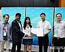 한국SF 대표 단편선 美서 첫 선...예술위 지원