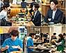 tvN '식샤3' 16일 첫방 메뉴 민어·돼지막창