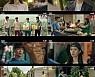 '식샤를 합시다 3 ' 쾌조의 스타트···시청률 3.4%