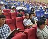 전남농협, 건전여신 추진 위한 전략회의 개최