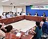 이용섭 광주시장, 시민사회와 소통 '물꼬'