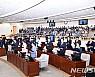 여수시의회, 20일 초선의원 역량 강화 워크숍 개최