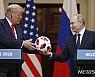 트럼프, 취임 2주전 푸틴 '러시아 스캔들' 지시 보고 받았다