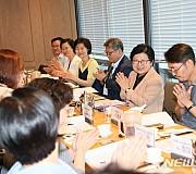 여성폭력 근절을 위한 권익증진정책분과위원회 참석