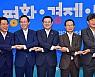 """이용섭 시장 """"광주수영대회 국비 증액 협조해 달라"""""""