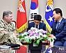 서주석 국방차관, 英합동군사령관 면담…한반도 정세 논의