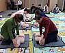 서구 '4분의 기적 심폐소생술 교육' 호응