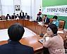 평화당, 장병완 원내대표 임기 내년 5월까지로 유임