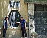 중국의 '한국 독립지지' 이끌어낸 김구·장제스 면담 장소 확인