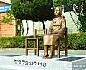 '장성 평화의 소녀상' 청소년이 직접 관리…'아픈 역사 기억'