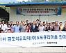 금호석화 김성채 사장, 신입사원과 농촌 일손 돕기 활동 진행
