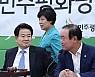 평화당, 장병완 원내대표 임기 내년 5월까지 유임