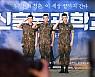 국방뮤지컬, 상업작 빰쳤다···지창욱·강하늘·성규 '신흥무관학교'