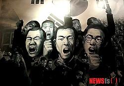 나주학생운동기념관 '숨겨진 독립유공자 발굴' 나서