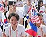 '한국학 세계화' 연구과제 2개에 최대 30억대 지원